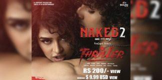 Tamilrockers leaks full movie Thriller