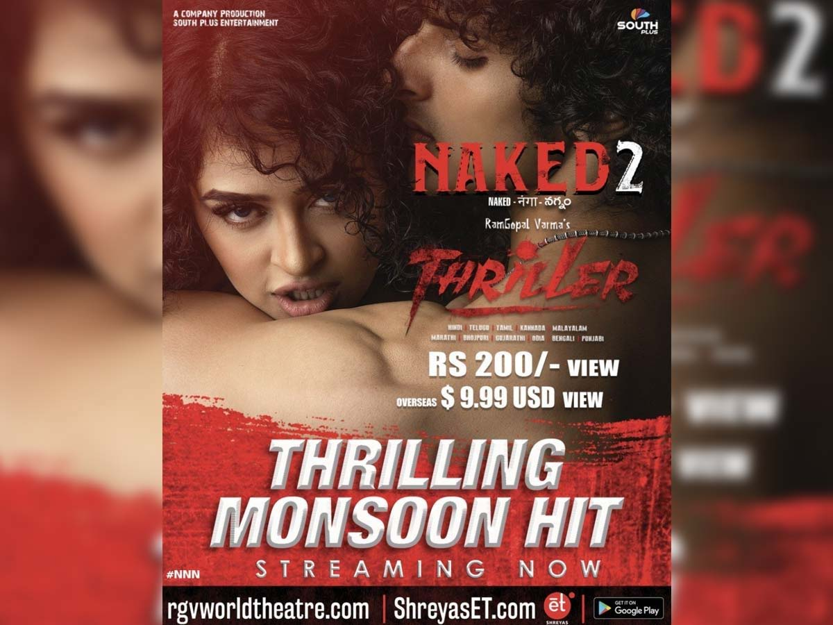 Tamilrockers leaks full movie Thriller