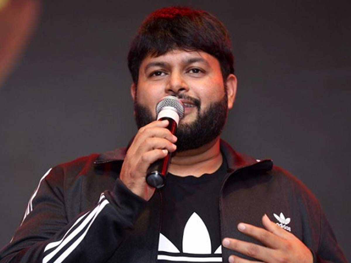 Thaman confirmed! Vakeel Saab motion poster on Wednesday