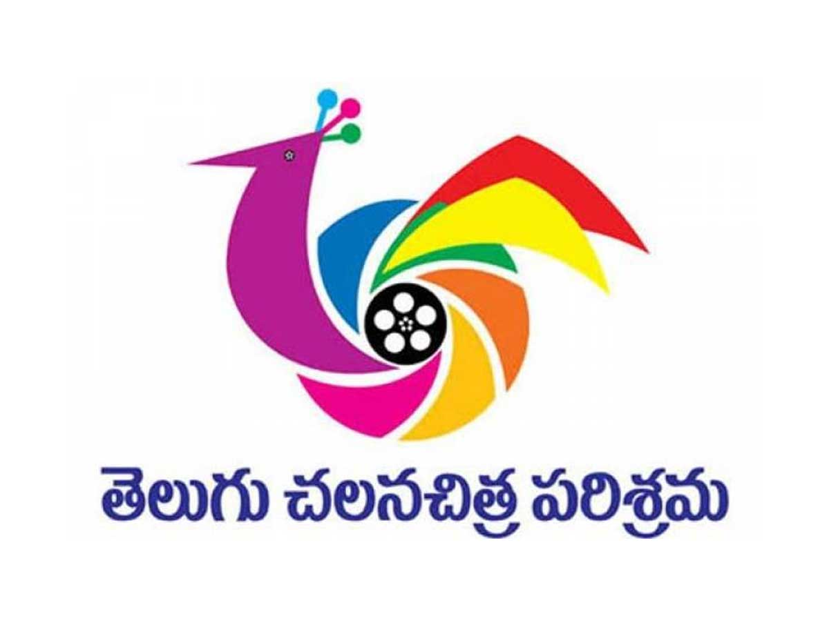Tollywood stuck with Pan India fever