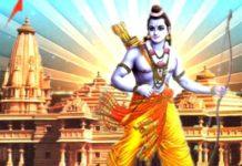 Ayodhya Ram Mandir Bhumi Pujan today