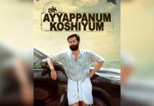 Venky Atluri to direct Pawan Kalyan Ayyappanum Koshiyum remake!