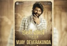 Vijay Deverakonda garnering support to Colour Photo