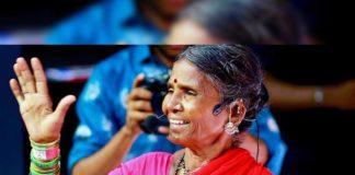 Youtuber Milkuri Gangavva of My Village Showfame in Bigg Boss 4 Telugu