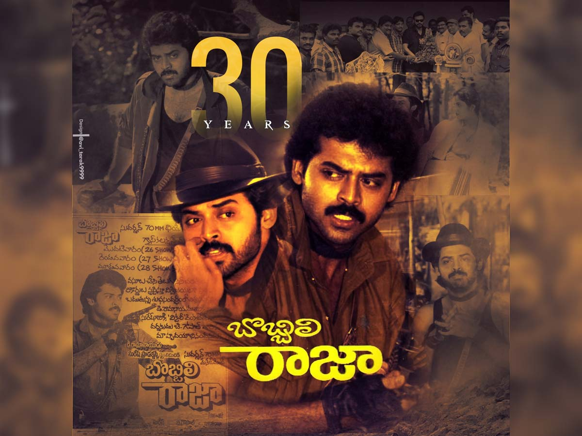 3 Decades for Bobbili Raja, Venkatesh feeling very nostalgic!