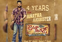4 years for Janatha Garage