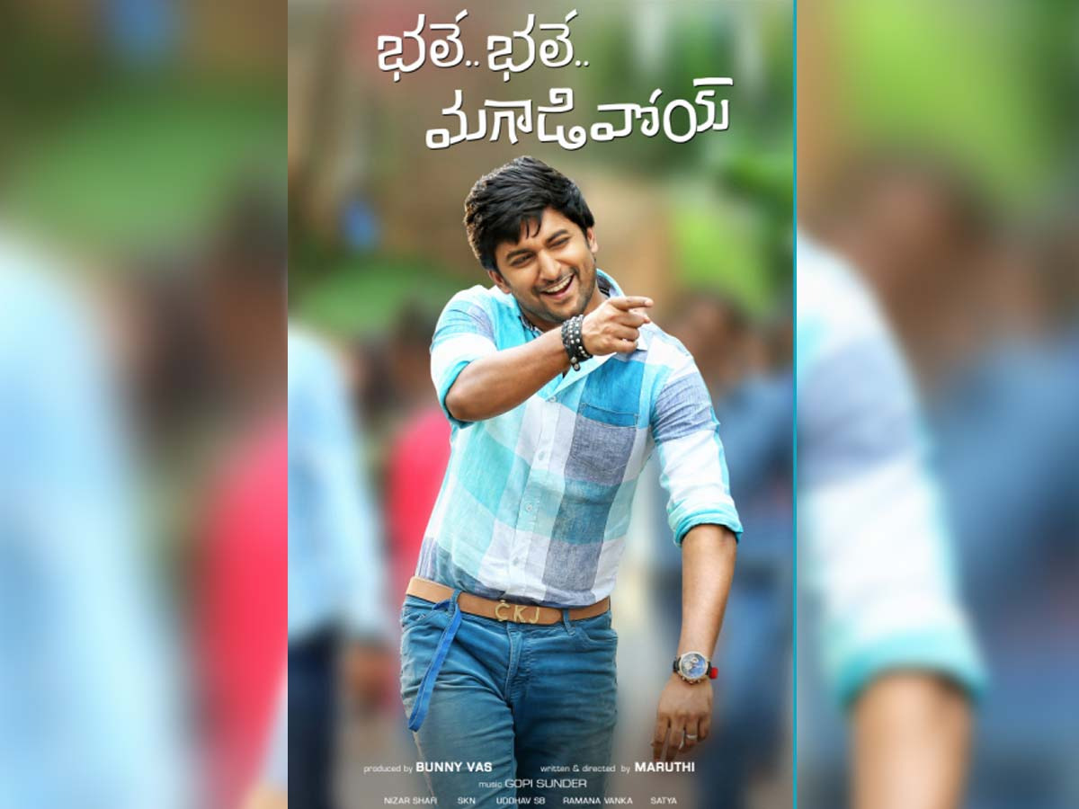 5 Years for Bhale Bhale Magadivoy