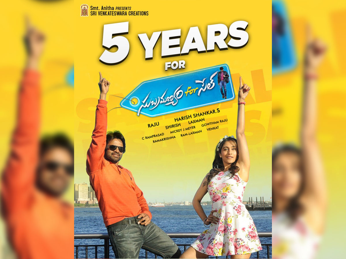 5 years for Subramanyam For Sale