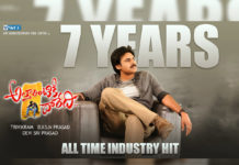 7 years for Attarintiki Daredi