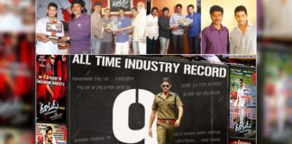 9 years for Dookudu