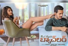 Akhil confirms Most Eligible Bachelor release date