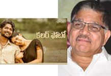 Allu Aravind acquires Colour Photo for Aha