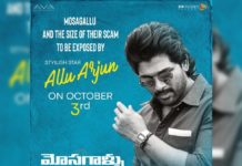 Allu Arjun decides to expose Mosagallu and size of their scam