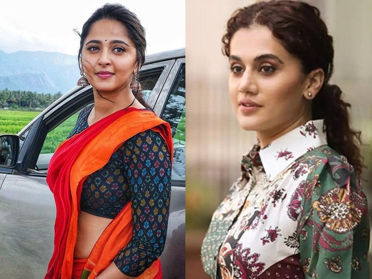Anushka Shetty grabs Taapsee Pannu film