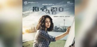 Anushka's Nishabdam to be released on this date?