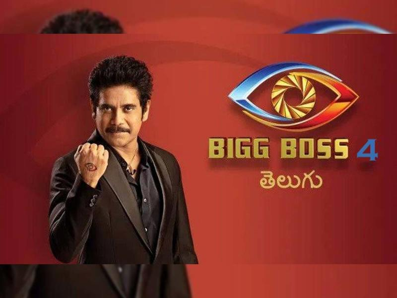 Bigg Boss 4: Coins task turns out to be interesting