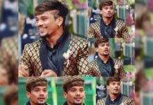 Bigg Boss 4 Telugu: Elimination of Youtuber Mehboob Shaikh
