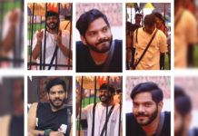 Bigg Boss 4 Telugu :Noel Sean worst performer, he gets jail