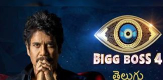 Bigg Boss posts sensational TRPs... yet!