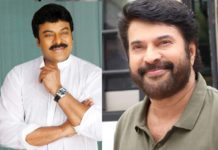 Chiranjeevi birthday wishes to Mammootty