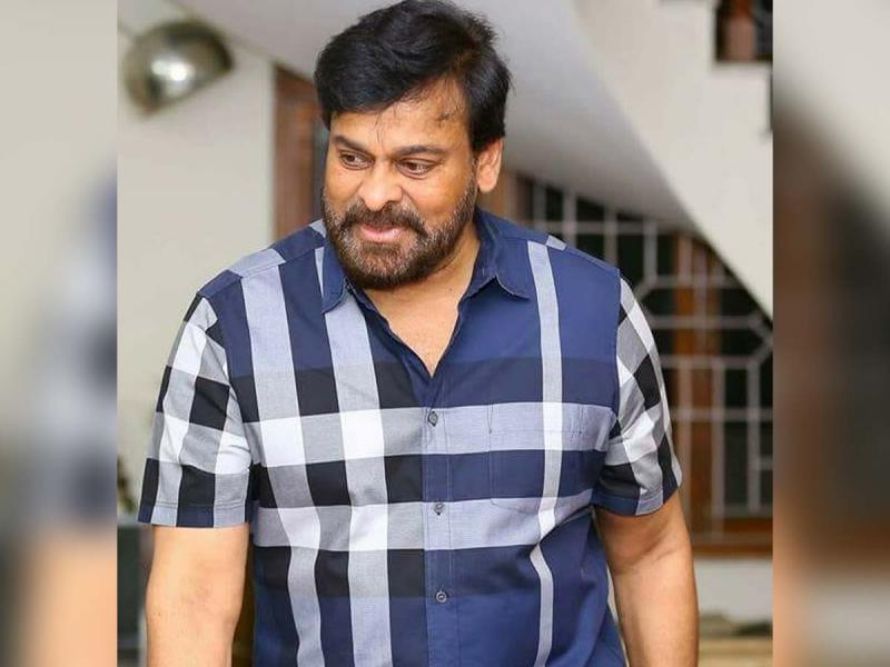 Chiranjeevi completes 42 years in TFI