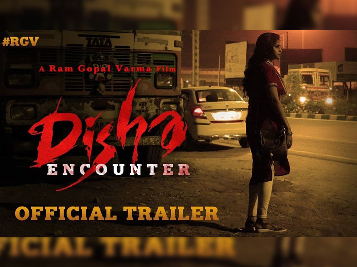Disha Encounter Trailer review