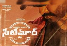 Gopichand's Seetimaar looking for Sankranthi release