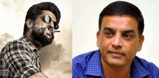 Is Dil Raju well aware of V's result?