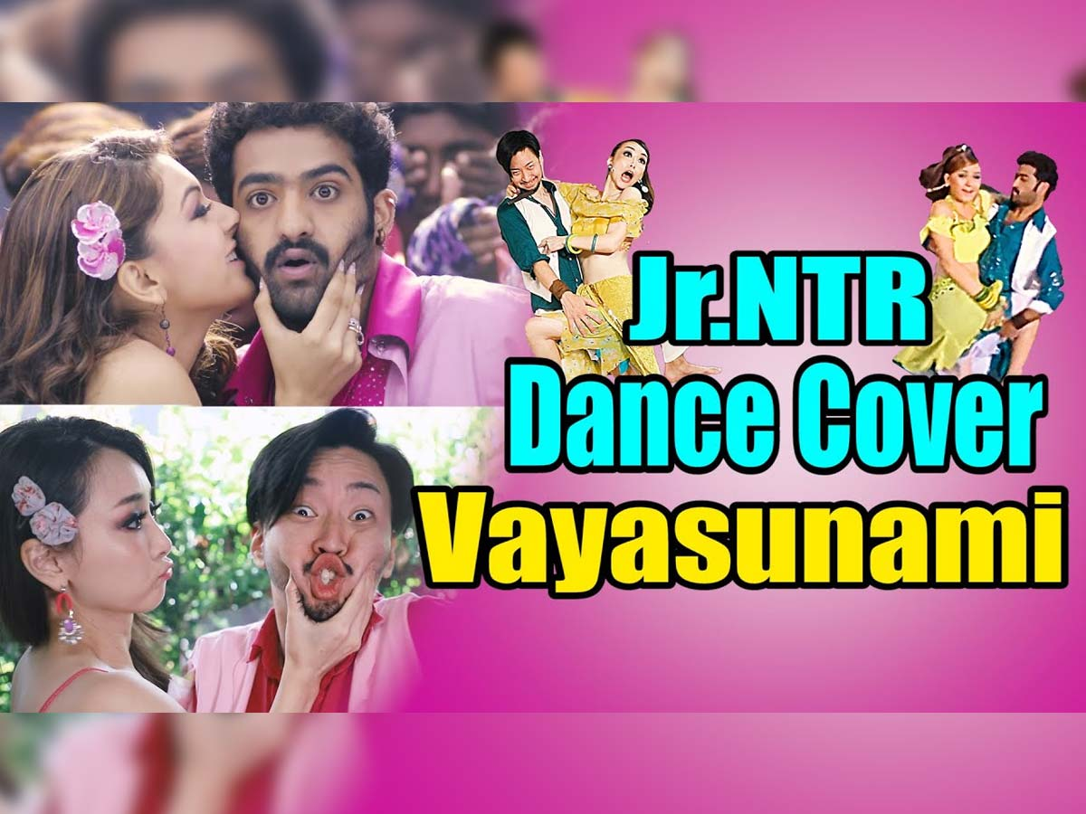 Japanese fan imitating Jr NTR dance steps