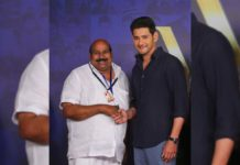 Mahesh Babu says: It's heartbreaking