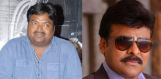Meher Ramesh worked on Chiru's project for three years!