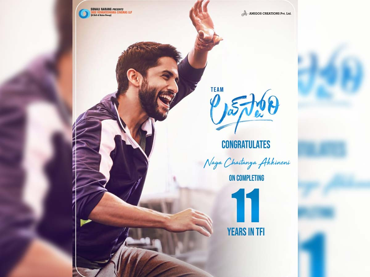 Naga Chaitanya completes 11 successful years in TFI