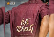 Nani puts Tuck Jagadish in dilemma?