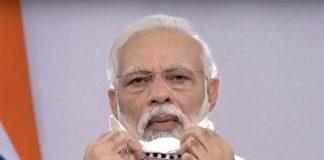 PM Modi Website account Hacked