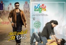 Popular OTT platform busy the rights of two Telugu films