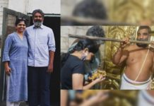 Rajamouli performs Pooja at Himavad Gopalaswamy Temple