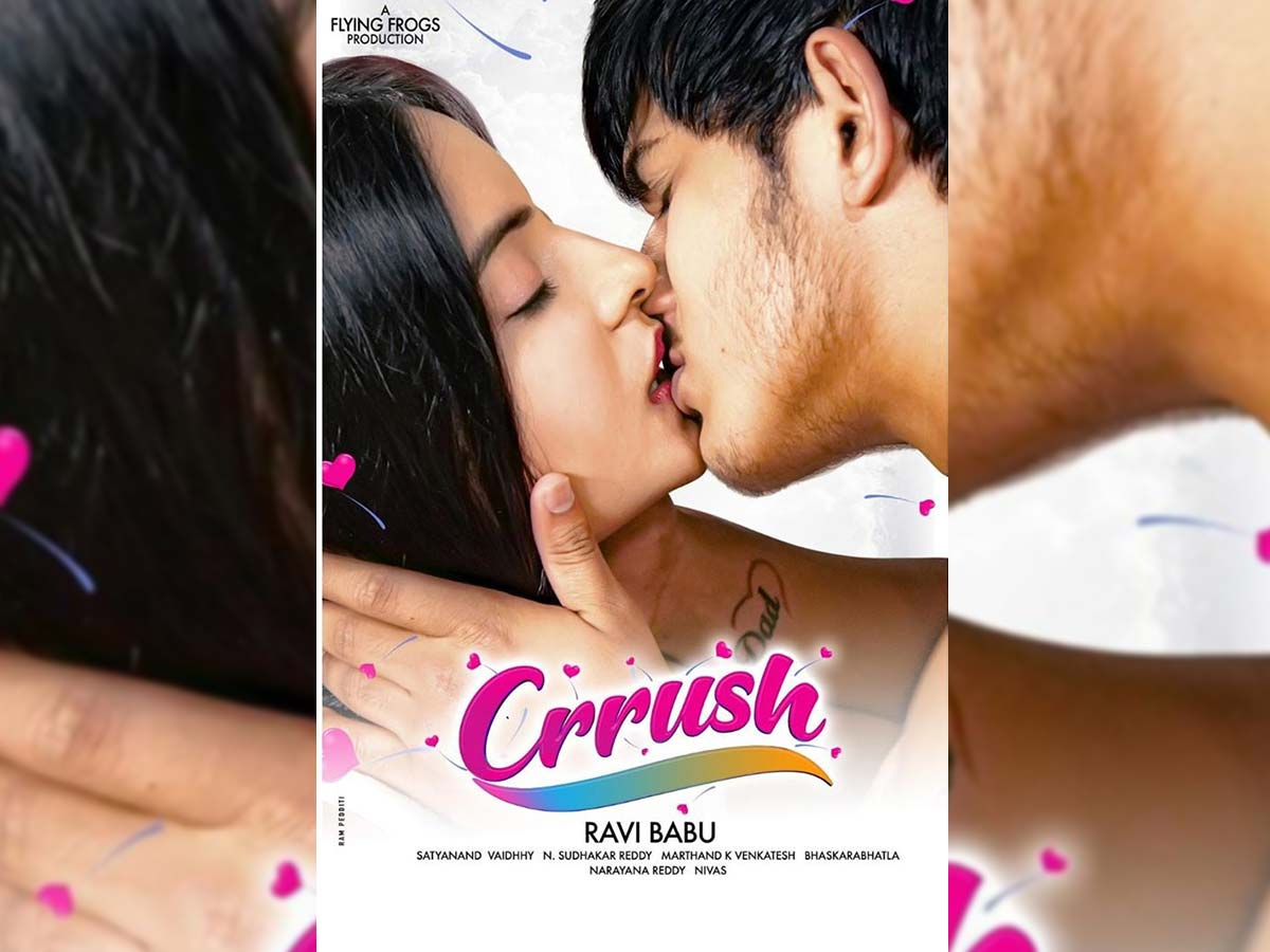 Ravi Babu Crrush first peep out