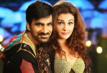 Ravi Teja has got to romance Seerat Kapoor