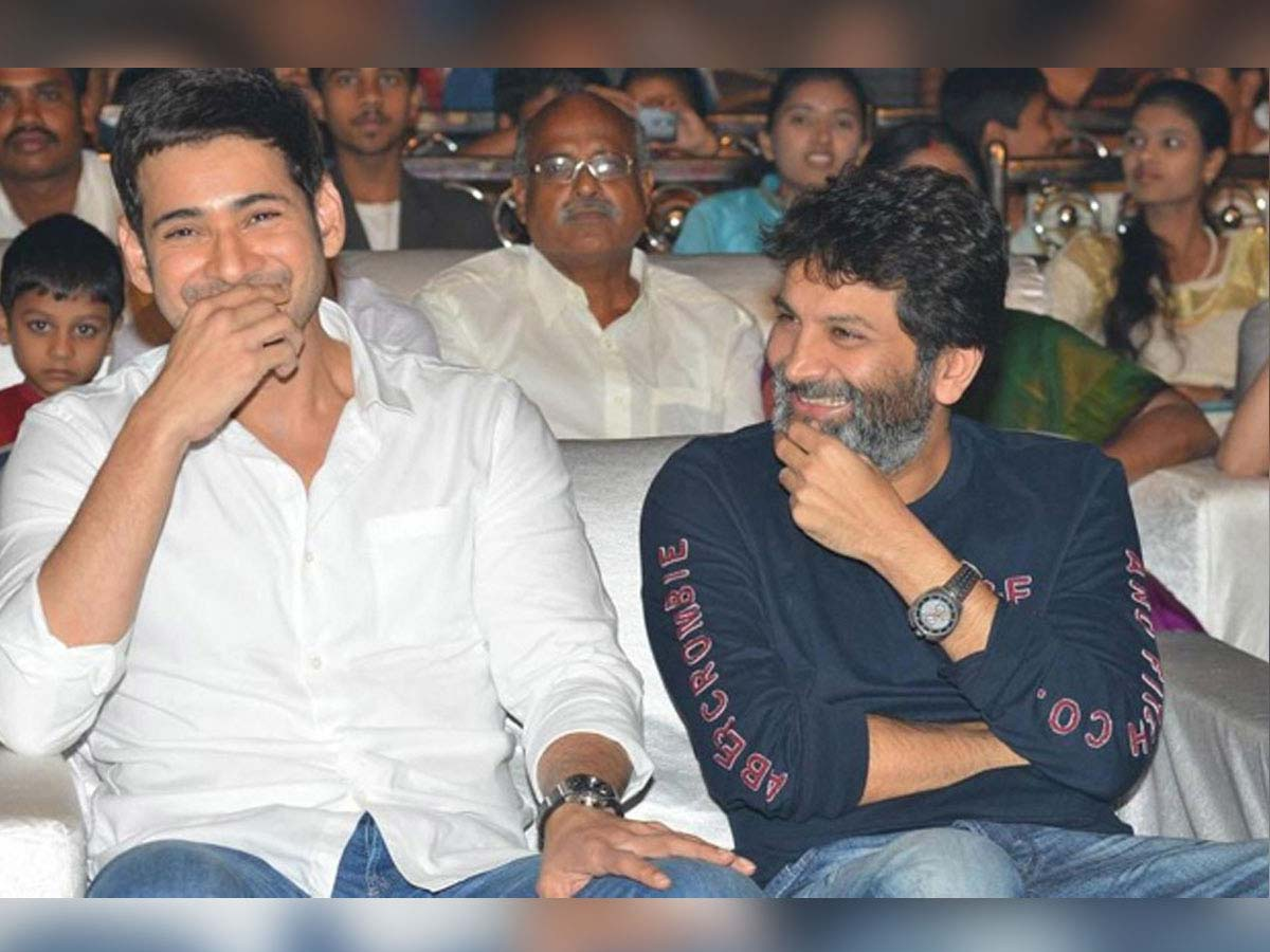 Rumors about Mahesh-Trivikram film busted