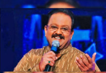 SP Balasubrahmanyam Mortal remains brought to his Farmhouse