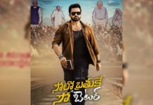 Sai Tej's Solo Bratuke So Better to have comedy as the main USP