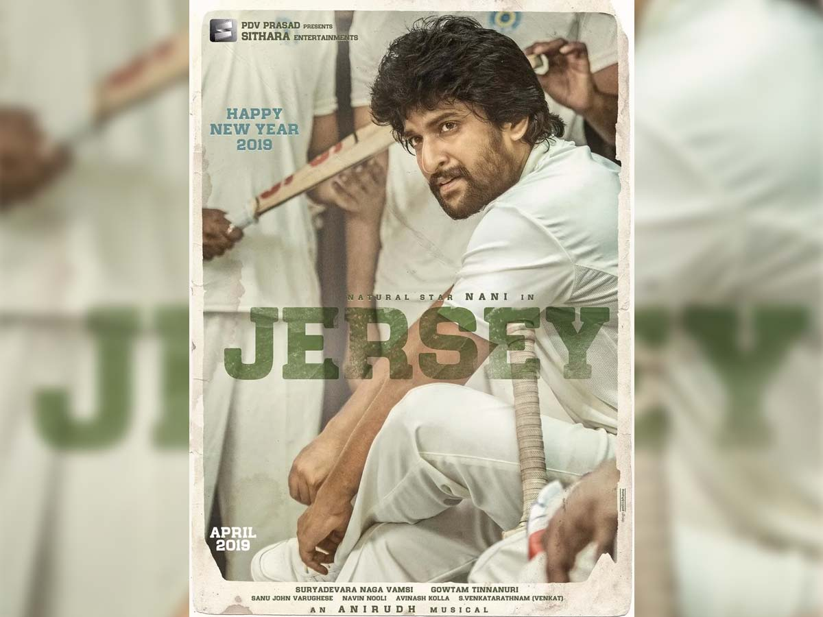 Shocking fall for Nani! Low TRP for Jersey