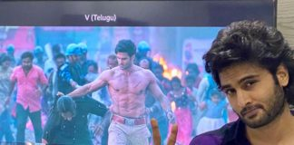 Sudheer Babu asks to pick a favorite frame from V