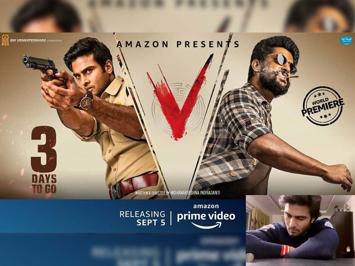"""Sudheer Babu countdown for Crime, Justice and """"V""""ictory"""
