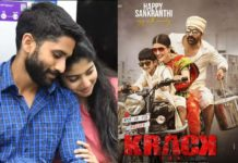 Two major films now looking at Sankranthi release?