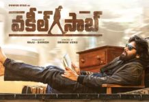 Vakeel Saab arrival on 14th January