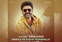 Venkatesh to unveil The Rise of Mosagallu
