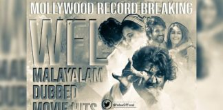 Vijay Deverakonda World Famous Lover dubbed version: Out of Sight, Out of Mind