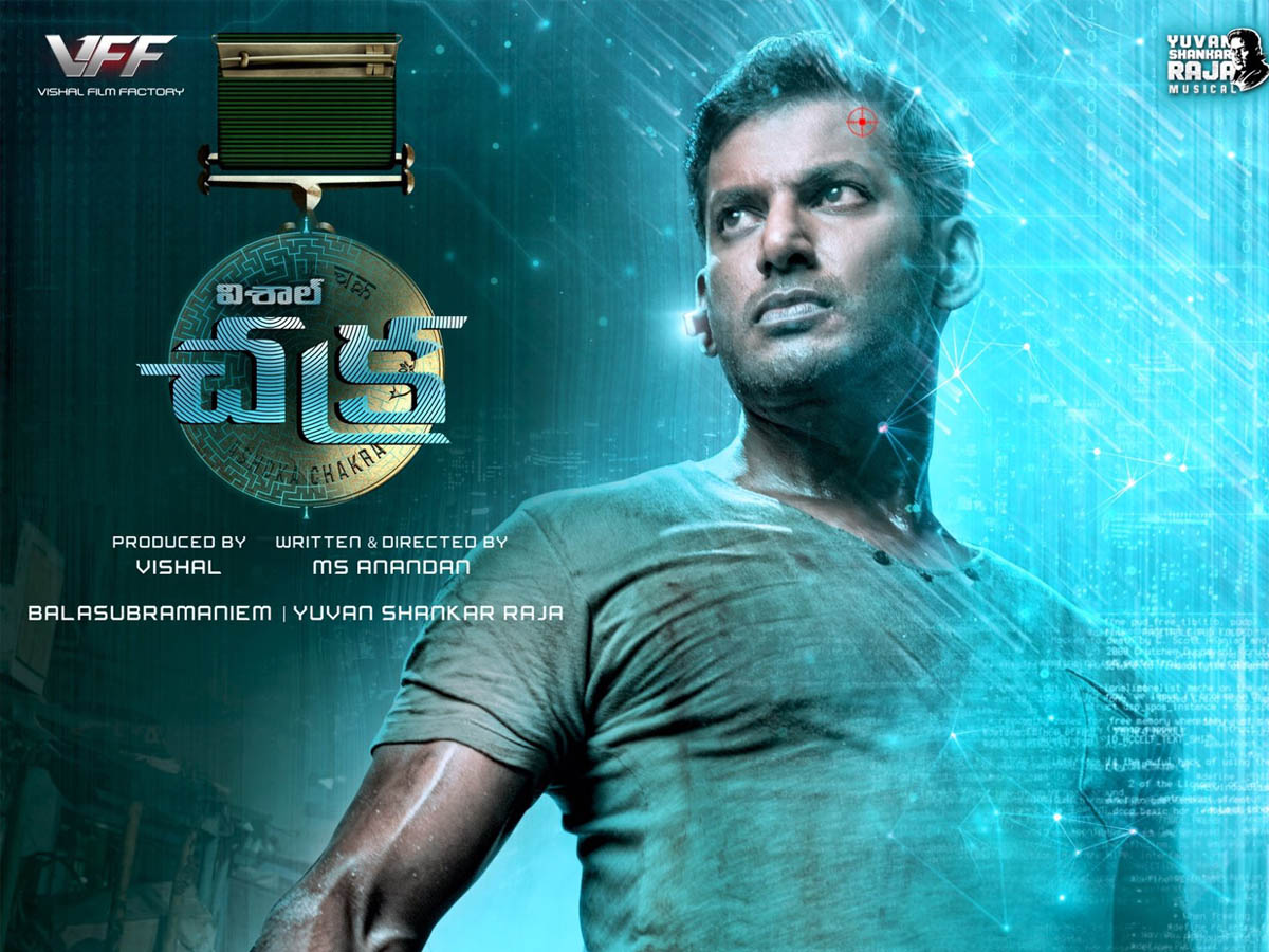 High Court orders Vishal to answer for case against Chakra release