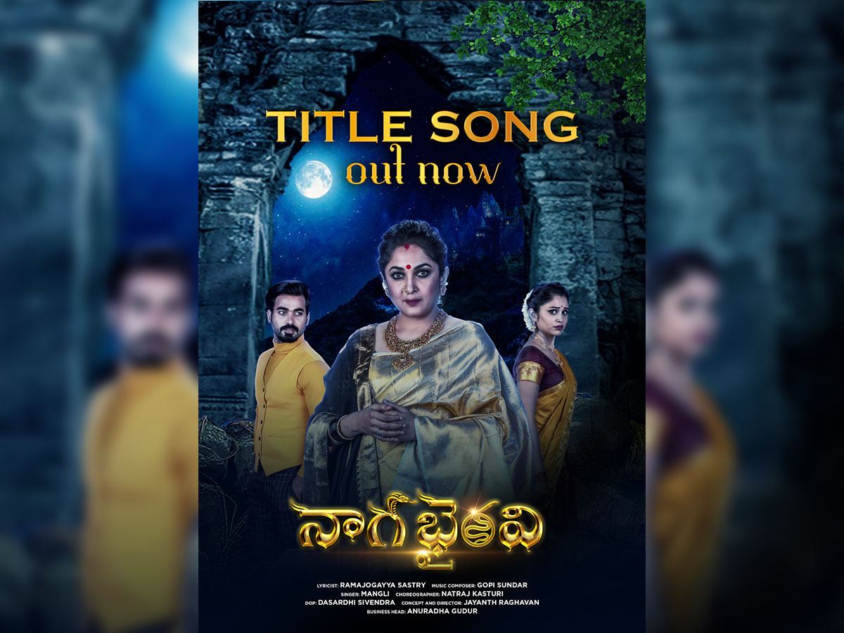 Zee Telugu unveils the title song of 'Nagabhairavi'